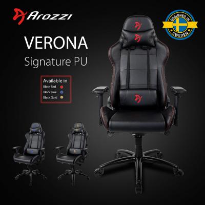 Verona SIG PU Red 001